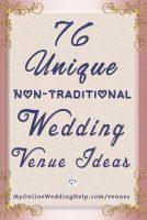 76 unique non-traditional wedding venue ideas